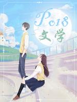 树妖(触手系,高H)
